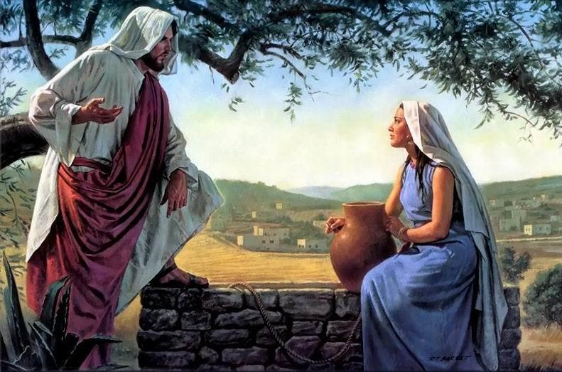 El Corazón de Jesús, Fuente de Agua Viva